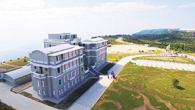 The new-look Le Bokor Palace Hotel in Preah Monivong National Park in southern Cambodia