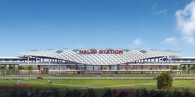 Halim Station Jakarta