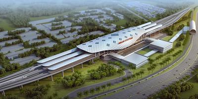 Halim Station (Jakarta)