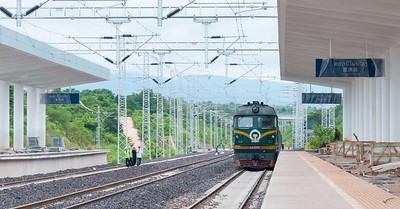 Phonhong Railway Station