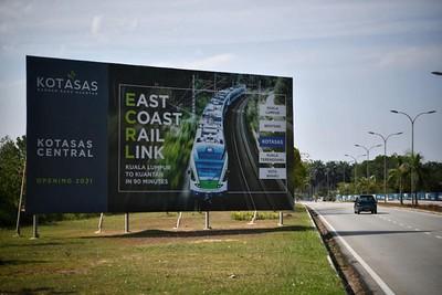 ECRL Advertising