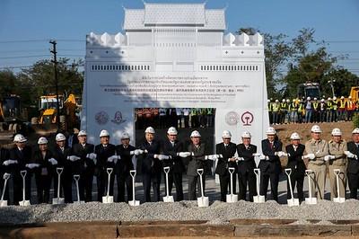 ground-breaking ceremony in Nakhon Ratchasima.