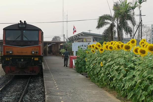 Den Chai Station
