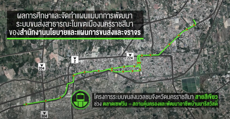 Green Line Route