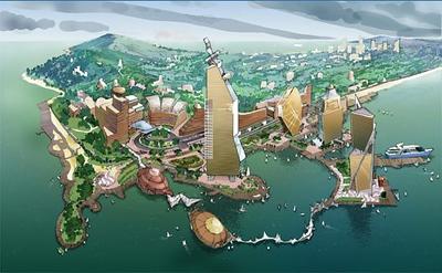 Wonderful World Theme Park - Vung Tau