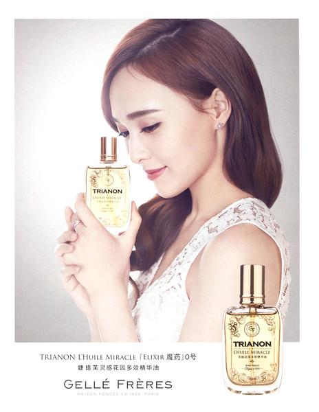GELLÉ FRÈRES Trianon L'Huile Miracle Elixir 2016 Hong Kong