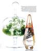 GIVENCHY Ange ou Démon Le Secret 10 Years Eau de Parfum 2016 Russia (advertorial Elle) <br /> PHOTO: Dmitri Zhuravlev