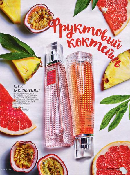 GIVENCHY Live Irrésistible Eau de Parfum + Eau de Toilette 2016 Russia (advertorial Cosmopolitan) 'Фруктовый коктейль'