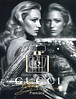 """GUCCI Première 2012 Spain """"Introducing the new essence for women""""<br /> MODEL: Blake Lively, PHOTO: Mert Alas & Marcus Piggott<br /> LOCATION: Goldstein Residence, Beverly Crest, LA"""