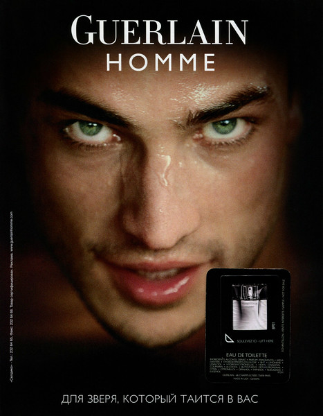 GUERLAIN Homme 2008 Russia (simple page with liquatouch scent card) 'Для зверя, который таится в Вас'