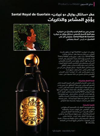 bc806db61 GUERLAIN Santal Royal 2015 Saudi Arabia-United Arab Emirates (advertorial  Sayidaty)