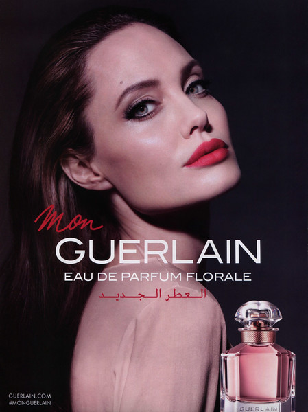 Mon Guerlain Florale Spring 2018 Glossypages
