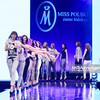 23.05.2014 - Lodz , Centrum Promocji Mody ASP , Wybory Miss Polski Nastolatek Ziemi Lodzkiej 2014  N/Z Misski  Fot. Mariusz Palczynski / MPAimages.com