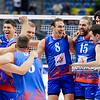 Serbia - Brazil | FIVB World League 2016 Final Six