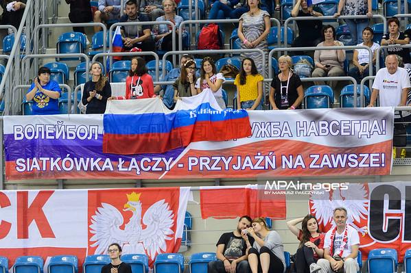XVI Memorial of Hubert Jerzy Wagner 2018: Russia - Canada