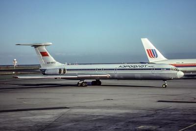 Aeroflot, CCCP-86512, Ilyushin II-62M, msn 3037314, Photo by Brian Peters, SFO, Image HH003RGBP
