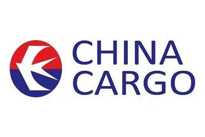 China Cargo Logo