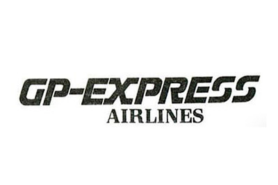 GP Express Logo