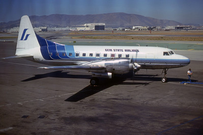 Gem State Airlines, N116GS, Convair CV-580, msn 2, Photo by Roger Bentley, SFO, Image CV022RGRB