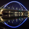 Lowry Bridge Reflection