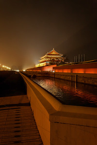 Beijing, 2009