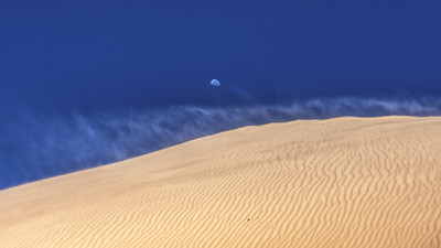 Sand dunes in Mungo National Park
