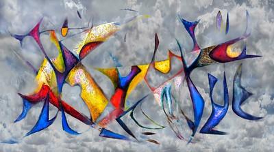 Alan_02_Skyscape sculpture 2-2-1