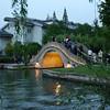 Hangzhou 2009