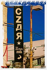 Czar Zoya Shisha Lounge