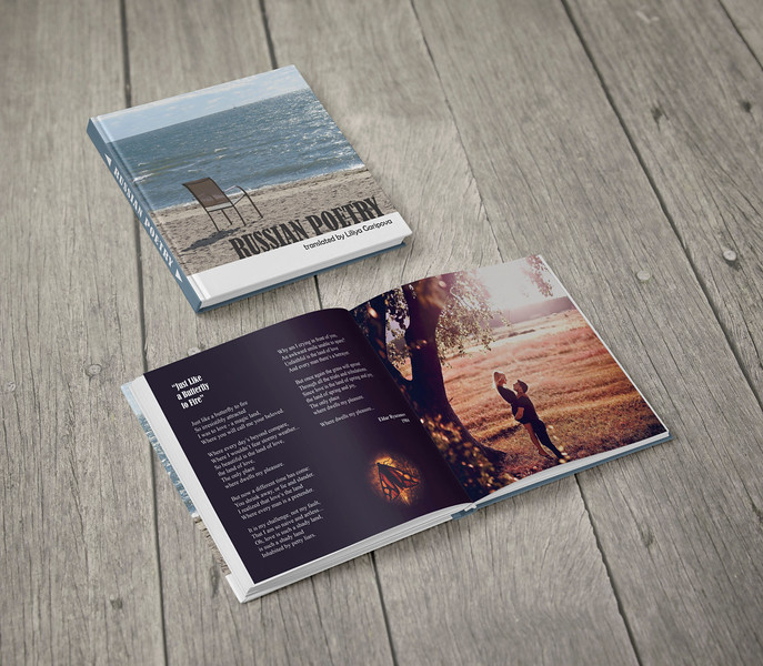 InDesign, Photoshop<br /> photography