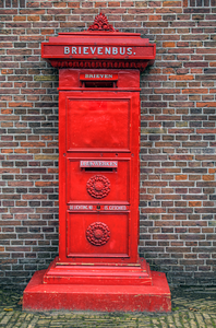 """Postbox"" or mailbox"