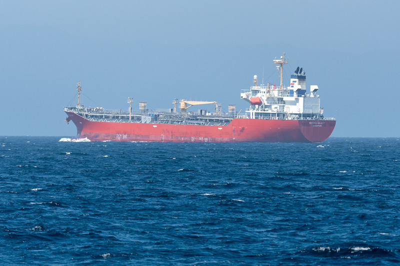 Oil and chemical tanker in Santa Barbara Channel