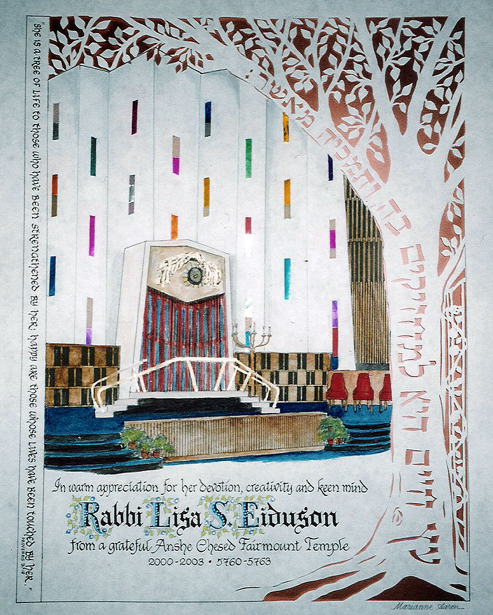 Plaque presented to Rabbi Lisa Eiduson when she moved to Boston, MA.  View is of the Bima of Fairmount Temple with cut-outs of colored stained glass windows.  Paper cut of tree with Eitz Chayim (Tree of life) signifies tree that was planted in her honor outside the window of her office.