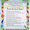 Plaque presented to Cantor Sarah Sager for 25 years at Anshe Chesed Fairmount Temple in Cleveland, Ohio