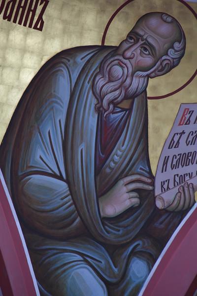 St Nicholas SimpsonT-3