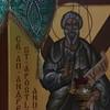 St Nicholas SimpsonT-7