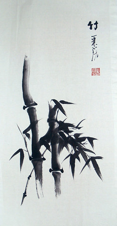 Bamboo Sketch (2011) No.2, Chinese ink (sumi) on paper 23 x 13.5 (64 x 34 cm).