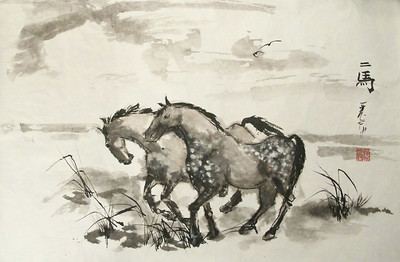 Two Prancing Horses, Chinese ink and watercolor on 'ma' paper, drymounted. 18 x 24 inches.