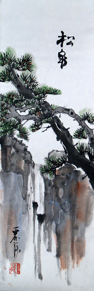 Pine Tree and Waterfall