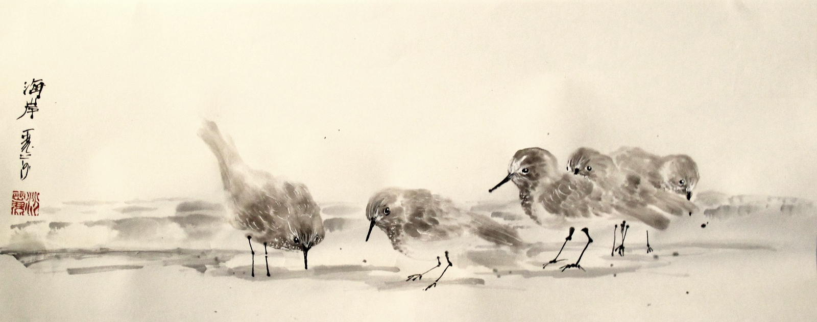 Shoreline (Sandpipers)