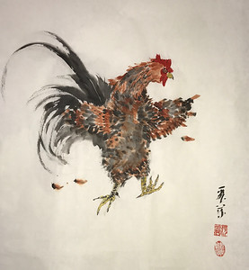 Worcester the Rooster dancing in the Year of the Fire Rooster.  Chinese ink and watercolor on Xuan paper, 20 x 15