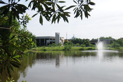 Center for the Arts across from Mason Pond