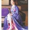 caftan bleu prestige haute couture Khawla Benamrane