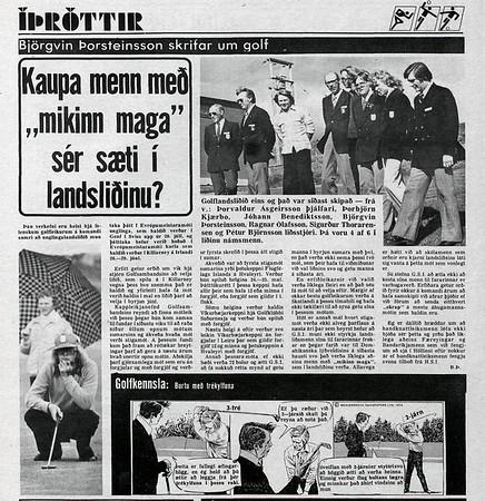 1975-BJth_v_EM1975