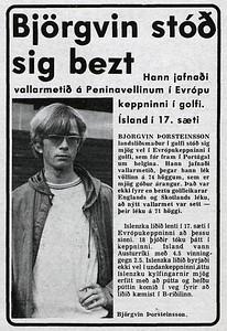 1973EM_ka-