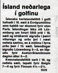 1983-18sætiEM