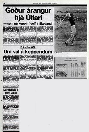 1984-agust-ulfar