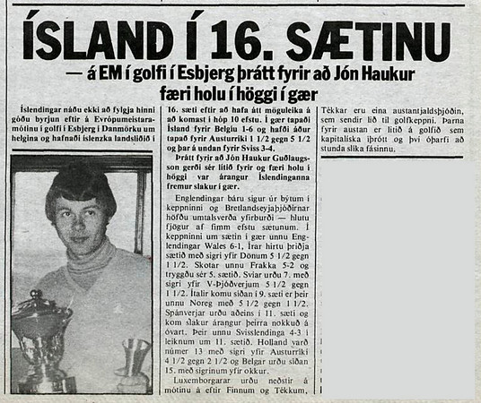 1979-EM79