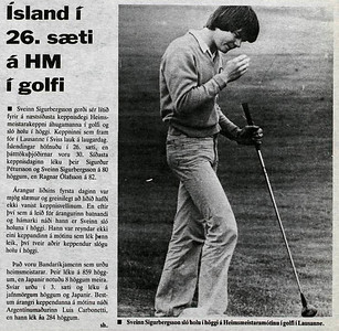 1982-hmam
