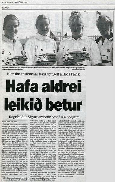 1994-HMKV